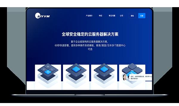 香港机房_DIYVM - 香港沙田CN2精品线路独服测评