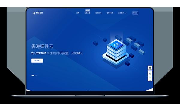 香港三网CN2_桔子数据-带宽15M云服务器年付380元测评