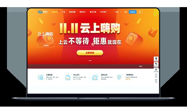 香港云服务器_慧星云-香港直连年付75元测评