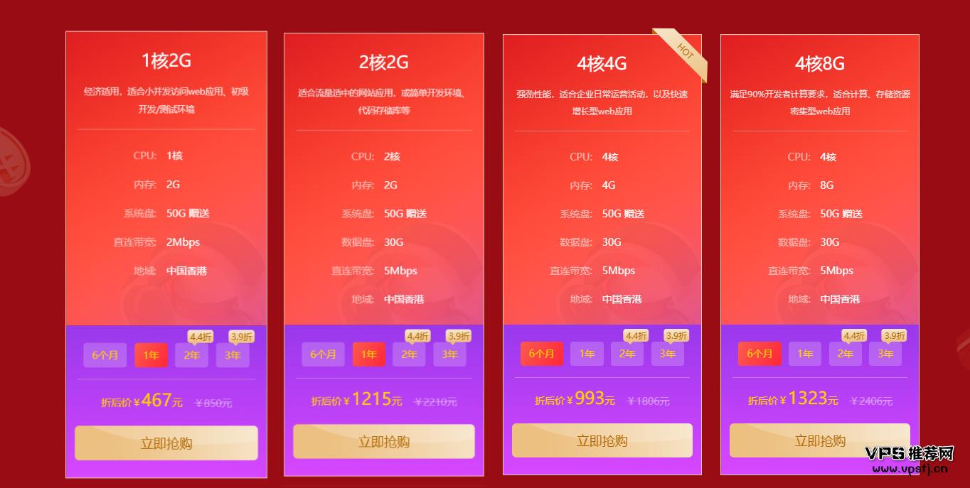 香港云服务器_华纳云10M香港独立服务器699/月测评