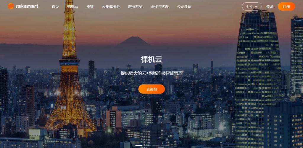 香港cn2服务器推荐