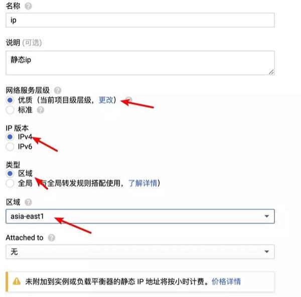 如何申请免费谷歌云服务器