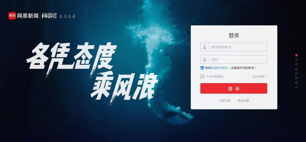 中国50个主流的自媒体赚钱平台