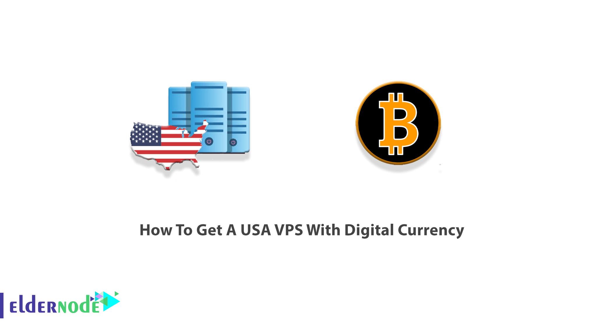 如何使用数字货币获得美国VPS