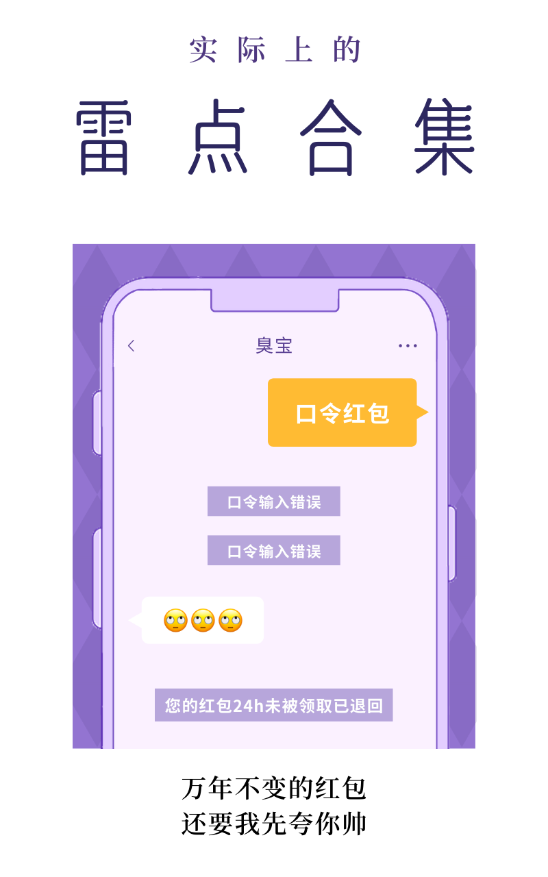 诚心问:七夕送什么不翻车?